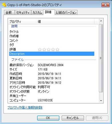 yk_onshapeb_049.jpg