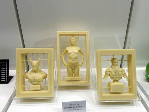 武蔵野美術大学 造形学部彫刻学科/彫刻学科研究室