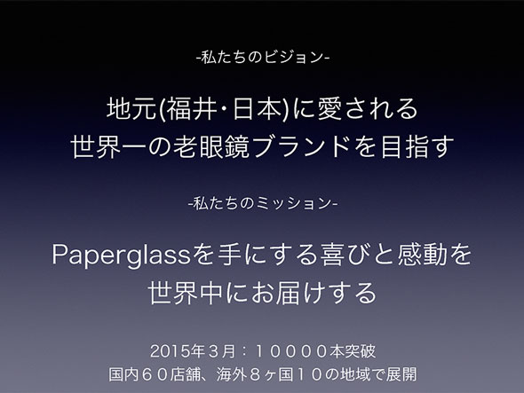 rk_150615_zenmono10.jpg