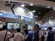 """""""日本版""""製造業向けIoTの中核を目指すNEC、Industrial IoTを全面にアピール"""