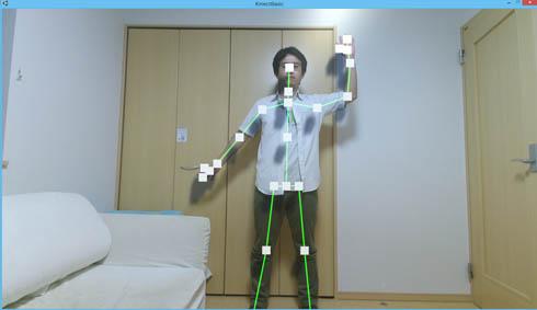 距離情報を用いて人の動きを検出できる「Kinect」