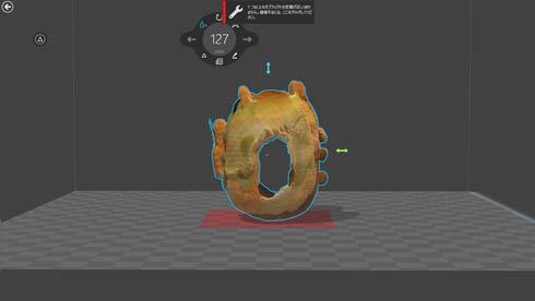 3D Builderを使った穴埋めの手順