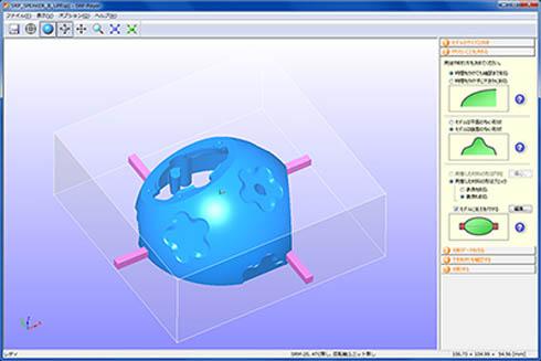 「SRP Player」の操作画面