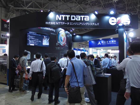 「第26回 設計・製造ソリューション展(DMS2015)」におけるNTTデータエンジニアリングシステムズのブース外観
