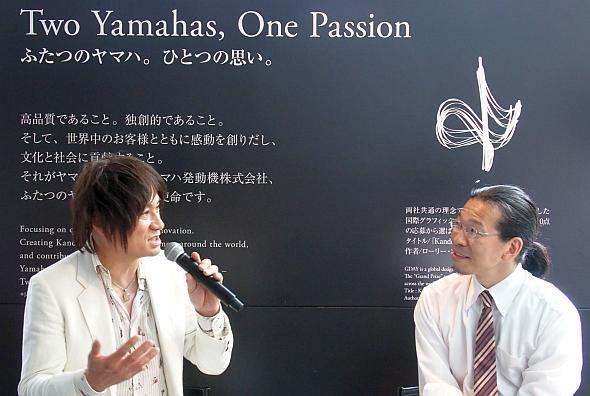 ヤマハ発動機の長屋明浩氏(左)とヤマハの川田学氏(右)