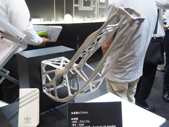 「solidThinking Inspire」によって設計された衛星アンテナのサポート部分(アルミニウム製)