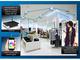 BLEビーコンにもなるスマートLED照明、CSRmeshで製品化