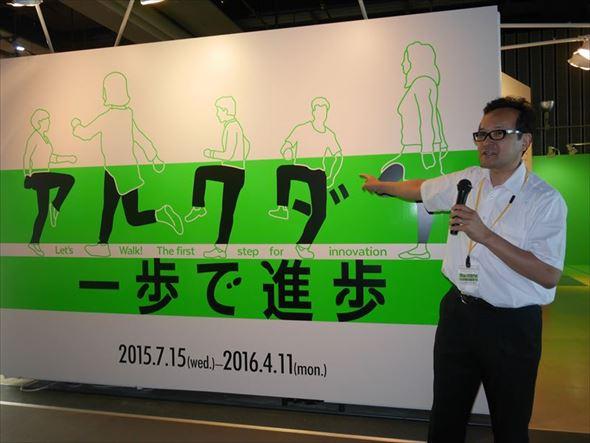 大阪大学産業科学研究所所長の八木康史氏