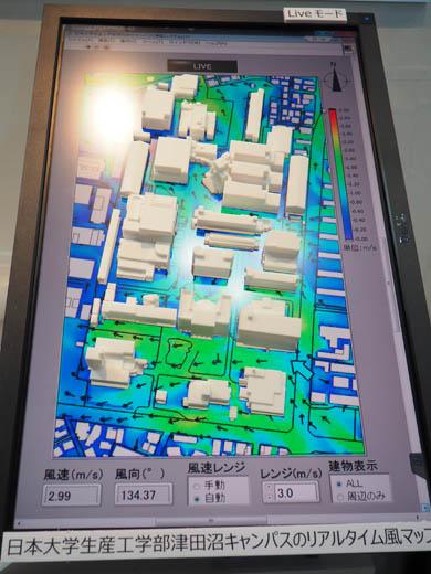 日本大学 生産工学部 津田沼キャンパスの風の様子をリアルタイムで可視化した「WindMap」