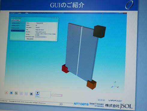 溶接解析の様子。CADデータを取り込んで、溶接の線をクリックし、実際の現場のように何ワットの熱をどれくらいの時間入れる、冶具で固定といった条件を設定する