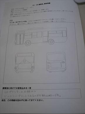 hyoza_150710_kotehashi06.jpg