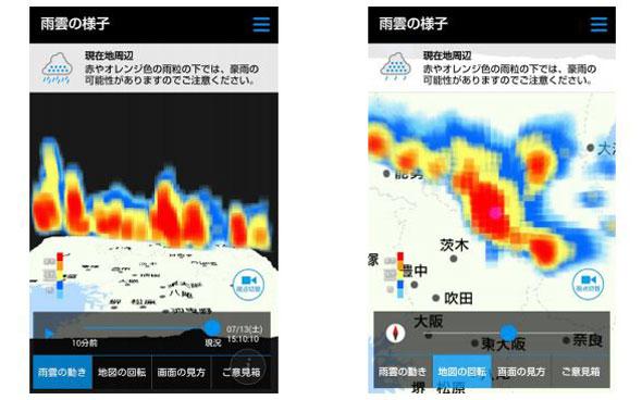 雨雲の3Dアニメーション表示(左:斜め上空からの視点/右:真上からの視点)(出典:情報通信研究機構)