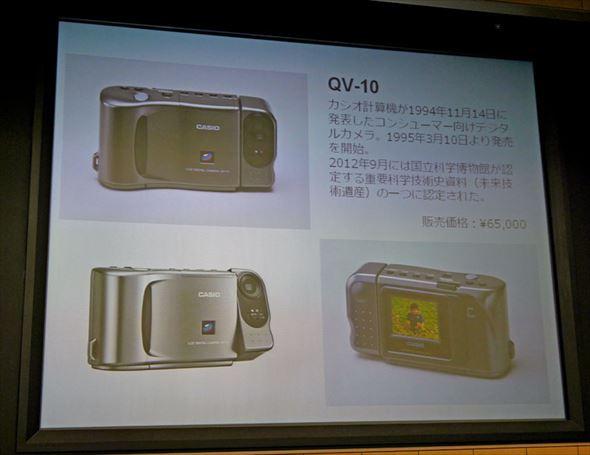 「QV-10」の概要スライド