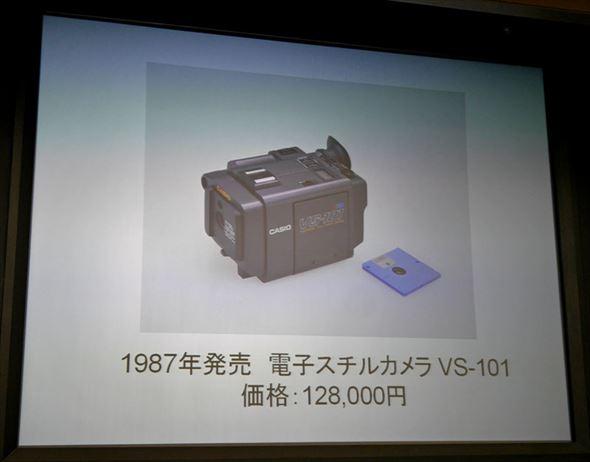 電子スチルカメラ「VS-101」。価格は12万8000円だった