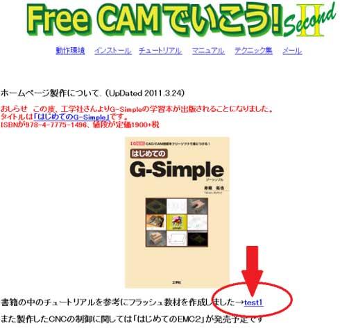 yk_mamacnc04_01.jpg