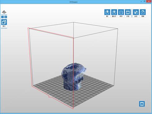 「XYZware」上で3Dモデルの向きやスケールなど調整する