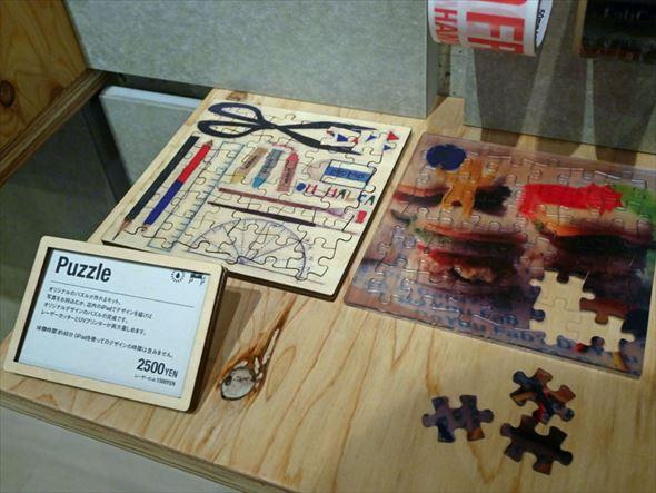 レーザーカッターとUVプリンタで製作したパズル。iPadで書いた絵をUVプリンタで印刷する