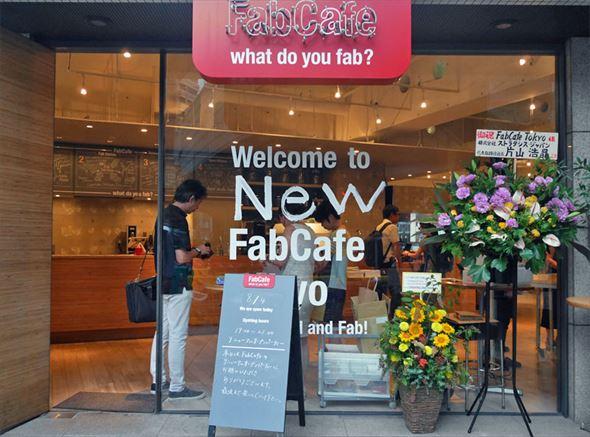 リニューアルオープンとなったFabCafe Tokyo前景