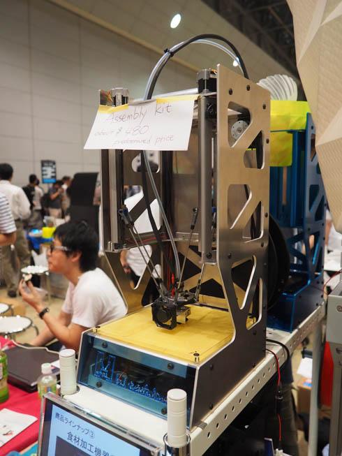 超小型3Dプリンタ「デルタボット」(組み立てキット)。販売価格は約6万円とのことです