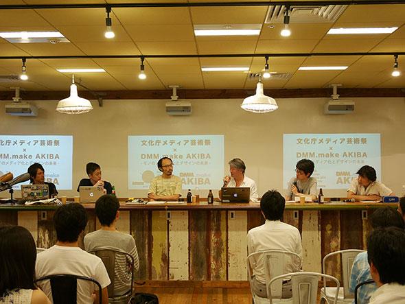 イベントに登壇したのは5名。左からexiiiの小西哲哉さん、山浦博志さん、映像作家・パフォーマーの森翔太さん、DMM.makeのエヴァンジェリストである小笠原治さん、文化庁メディア芸術祭エンターテイメント部門の審査委員でゲームデザイナーの米光一成さん、同じく審査委員のデザイナー/クリエイティブ東泉一郎さん