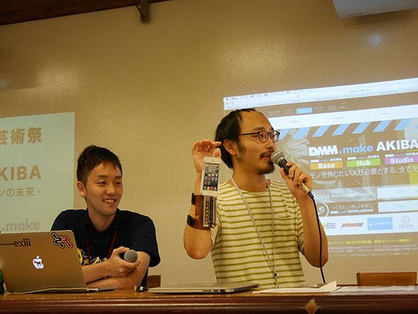 森翔太さんの「仕込みiPhone」