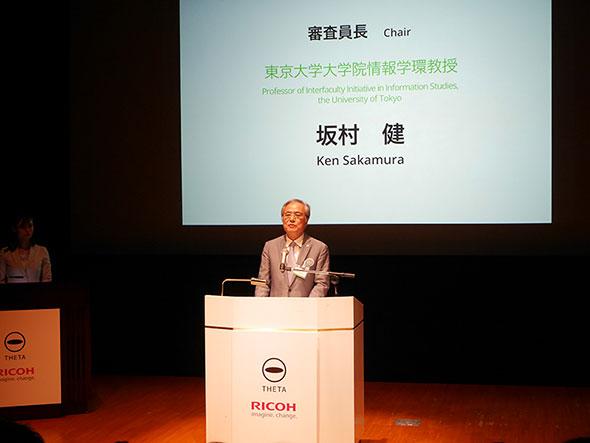 審査委員長の東京大学大学院情報学環教授 坂村健氏