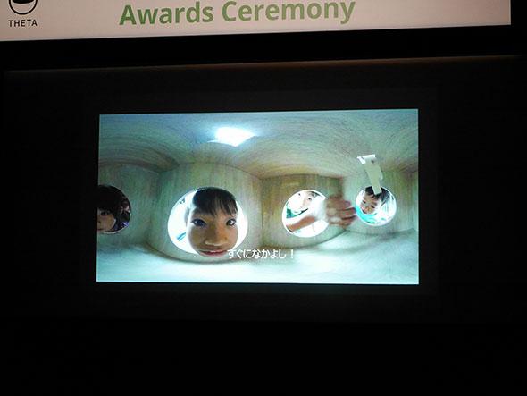 審査員特別賞を受賞した「なかよしボックス」。小学5年生が考案した、THETAが入った箱をのぞくとユニークな写真がとれるというもの