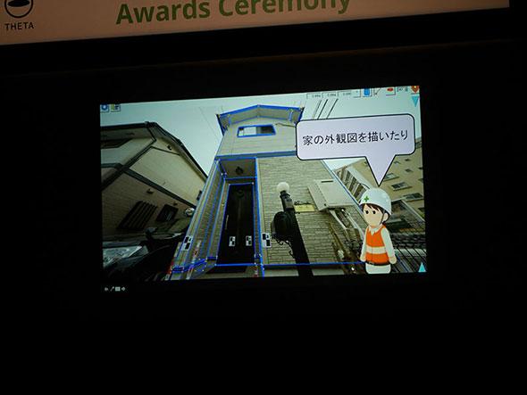 アプリケーションユーティリティ部門賞を受賞した「3Dパノラマ画像計測システム PanoMeasure2」、THETAで撮影した画像をもとに図面作成や寸法計算を行う