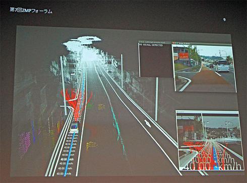 名古屋大学が開発した自動運転車の走行する様子