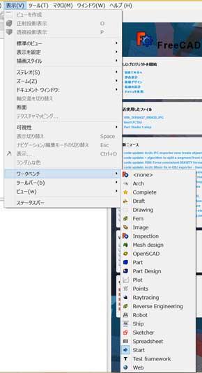 yk_freecad15_01.jpg