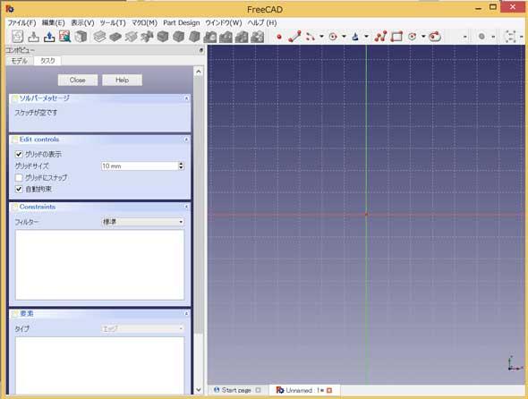 無償3D CADレビュー:オープンソ...