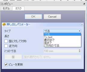 yk_freecad15_26.jpg