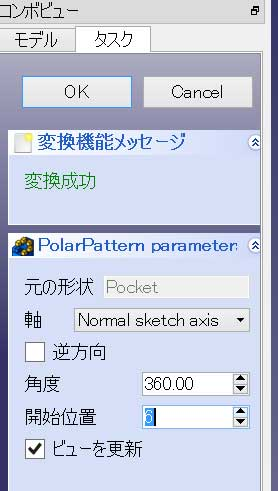 yk_freecad15_36.jpg