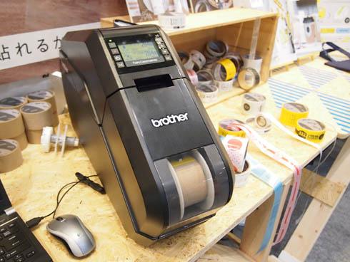 業務用オリジナルデザインテープ作成機「テープクリエーター プロ(TP-M5000N)」
