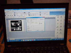 P-touch Editor 5.1