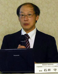 情報通信研究機構 電磁波計測研究所 宇宙環境インフォマティクス研究室の石井守氏