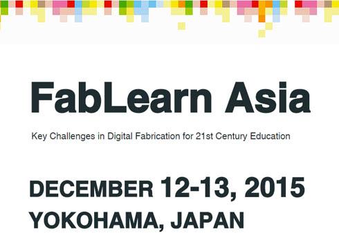 FAB LEARN ASIA 2015
