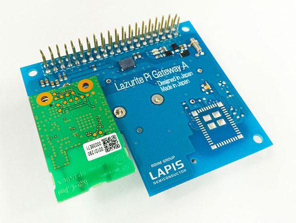 「Lazurite Pi Gateway」
