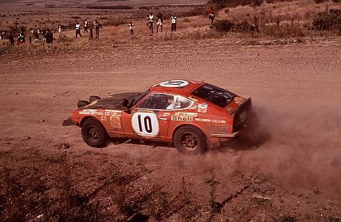 1970年代前半のラリーレースで活躍した「240Z」