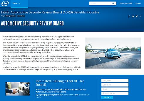 ASRBのWebサイト
