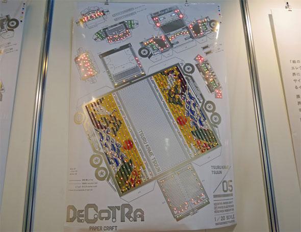 LEDが取り付けられたポスターを折ると、「DECOTRA」が完成する。ポスター裏には電池がセットされている