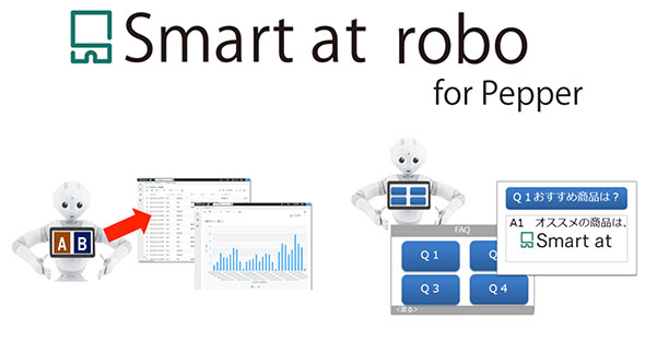 「Smart at robo for Pepper」
