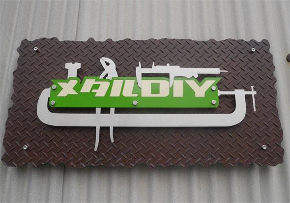メタルDIYの入り口看板