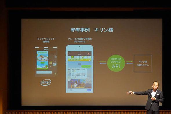 キリンのLINEビジネスコネクト採用例 自動販売機で撮影した画像をLINEで利用者へ送る