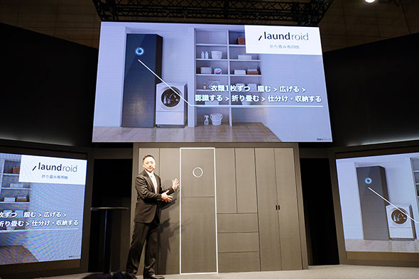 「laundroid」(ランドロイド)を紹介する、seven dreamers laboratories 代表取締役社長の阪根信一氏