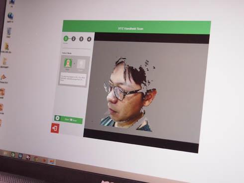開発中の専用ソフトウェア「XYZ Handheld Scan」の画面イメージ