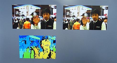 ステレオカメラで撮影した映像(上側)と独自アルゴリズムによって生成した視差画像