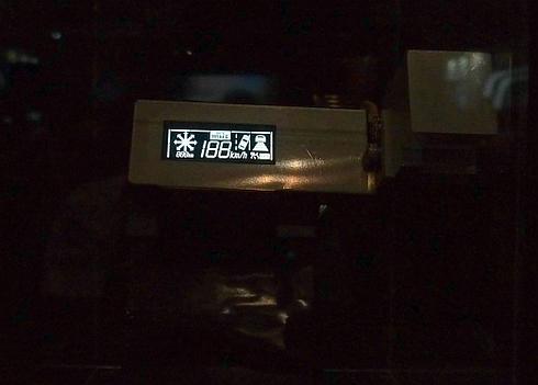 スタンレー電気のHUD用モジュール