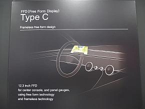 「Curved」の説明パネル