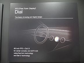 「Dial」の説明パネル